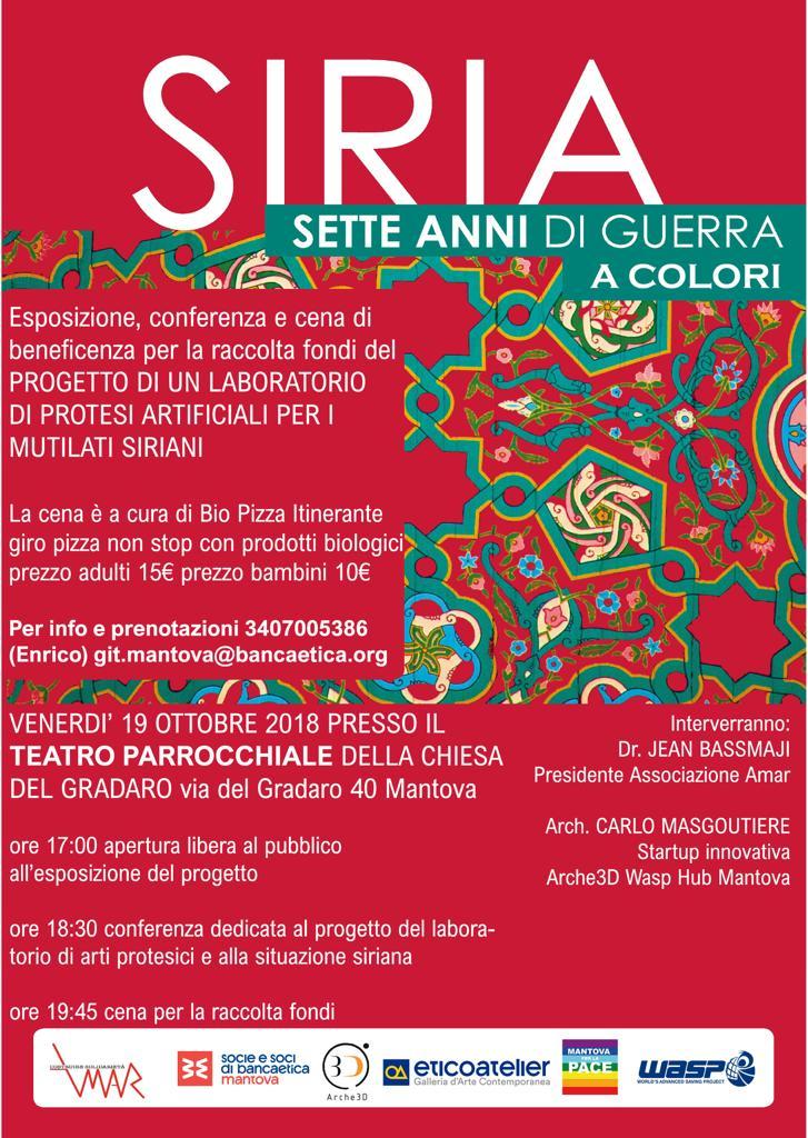 Mantova, Siria Sette anni di guerra a colori